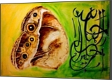 broken wings, Calligraphy, Abstract,Pop Art, Religious,Spiritual, Canvas,Oil,Painting, By asm g ambia