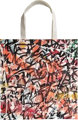 Enamel Spritz, Paintings, Abstract,Street Art, Conceptual,Decorative,Fantasy, Mixed,Spray Paint, By Marco Stoz Stazzini