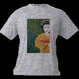 Geisha #1, Paintings, Fine Art, Figurative, Acrylic, By Lucyanne Driusi Terni