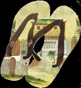 Guardians, Land Art,Paintings, Existentialism,Fine Art, Decorative,Historical,Land Art,Landscape,People, Canvas,Oil,Painting, By Sulita Xieernayi Kosteyn