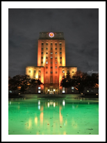 Houston Texas City Hall, Architecture,Photography, Fine Art, Architecture,Cityscape,Historical,Landscape,Nature, Photography: Metal Print,Photography: Photographic Print,Photography: Premium Print,Photography: Stretched Canvas Print, By Nathan Little