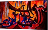 The Creator, Calligraphy, Abstract,Cubism, 3-D,Religious,Spiritual, Acrylic,Canvas,Painting, By asm g ambia