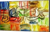 The God The Omnipottent, Calligraphy,Paintings, Abstract, Inspirational,Spiritual, Acrylic, By asm g ambia