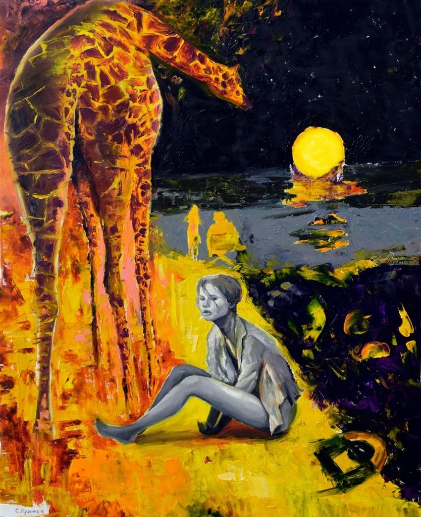 The lady & the giraffe, Paintings, Surrealism, Animals, Canvas,Oil, By Sergey Sergeevich Lutsenko