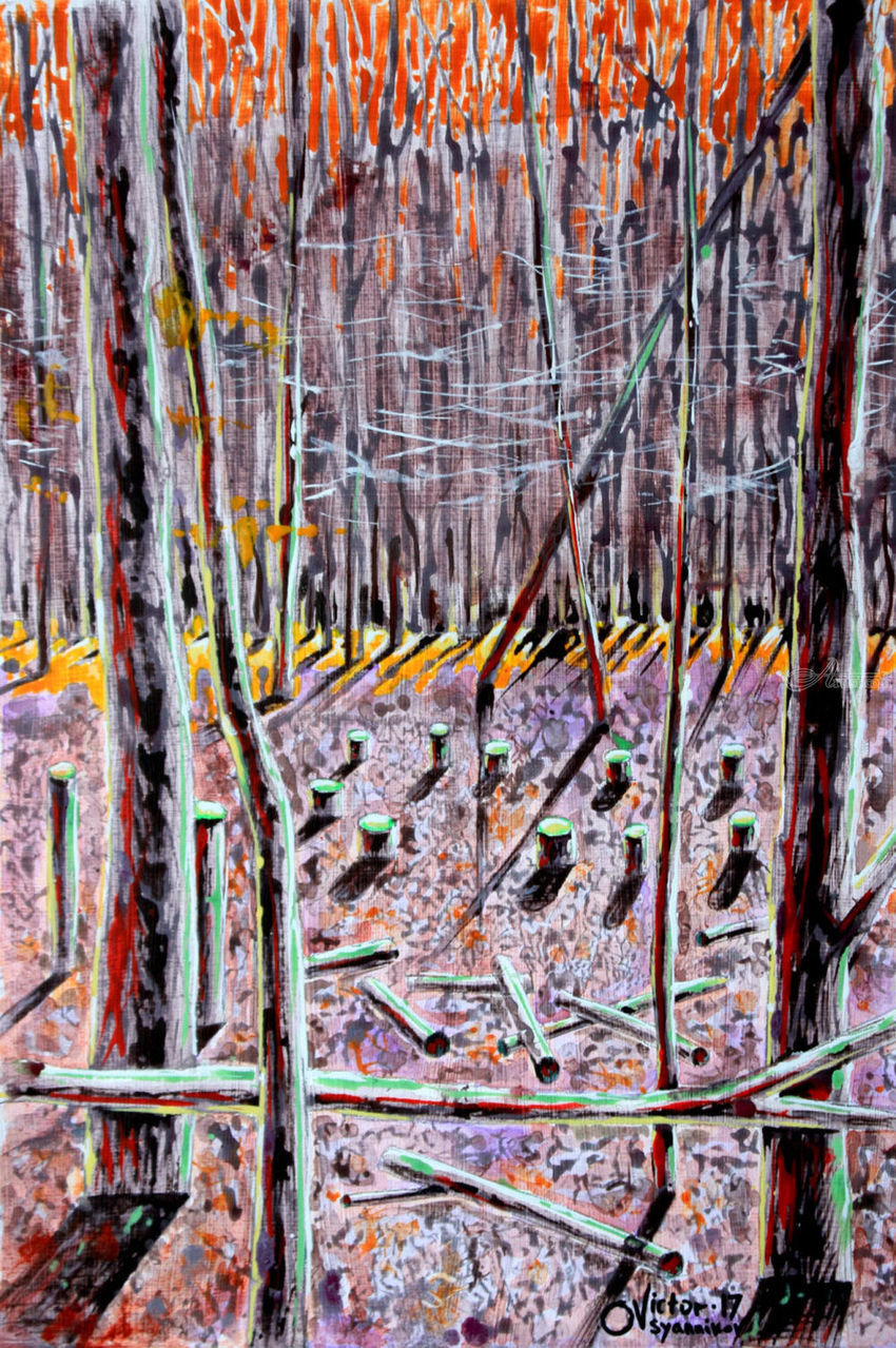 Forest near Princeton., Paintings, Surrealism, Landscape, Acrylic, By Victor Ovsyannikov