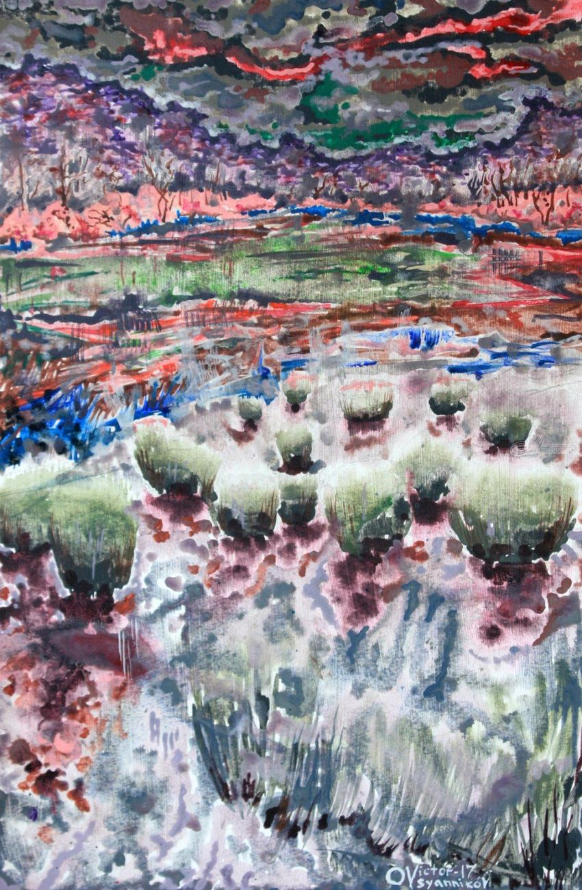 Lakes and swamps. 6, Paintings, Expressionism, Landscape, Acrylic, By Victor Ovsyannikov