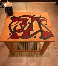 Arabic Calligraphy Coffee<br>Table, Calligraphy,Custom Woodwork, Fine Art, Handwriting, Ink,Mixed,Painting,Pencil,Wood, By Duha Younes