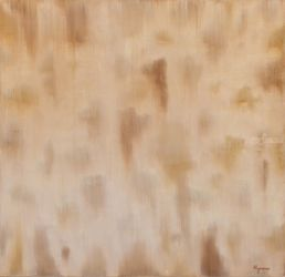 Coffee blues, Paintings, Abstract, Fantasy, Canvas,Oil, By Ivan Klymenko