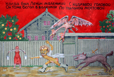 When was Lenin a little ..., Paintings, Satire, Children, Acrylic, By Victor Ovsyannikov