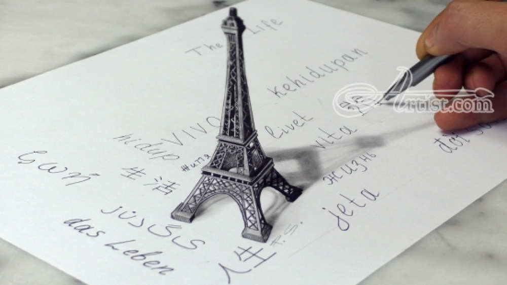 Eiffel Tower 3d Drawing Architecture By Stefan Pabst