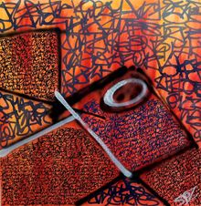 Red Hysteria, Paintings, Abstract,Fine Art, Decorative, Acrylic,Canvas, By Marco Stazzini